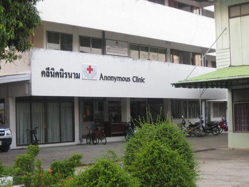 Surin_clinic