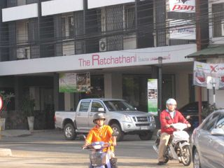 Th-ubon-hotelratchathani