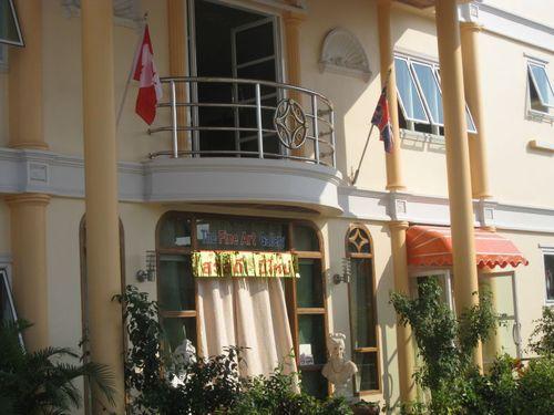 Th-ubon-phadaeng2