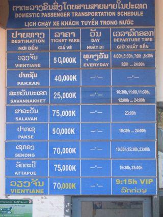 Lao-thakhek-vipbus3
