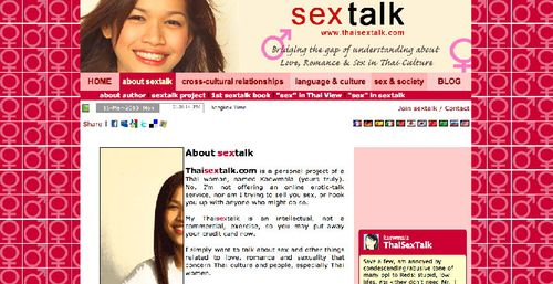 Th-blog-sextalk