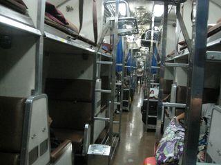 Th-train-ubon