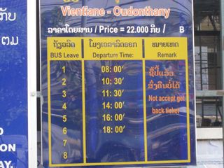 Lao-vientiane-busboard riverside mekong kho jai deu bor pen nyang samlo don chan tuk tuk morning market talat sao mall bus thailand visa