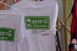Tor-tastesofth-shirts