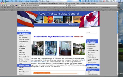 Blog-thaiconsul-vanc