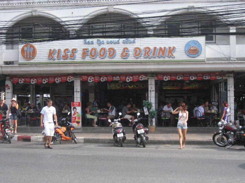 Blog-pattaya-kissfood