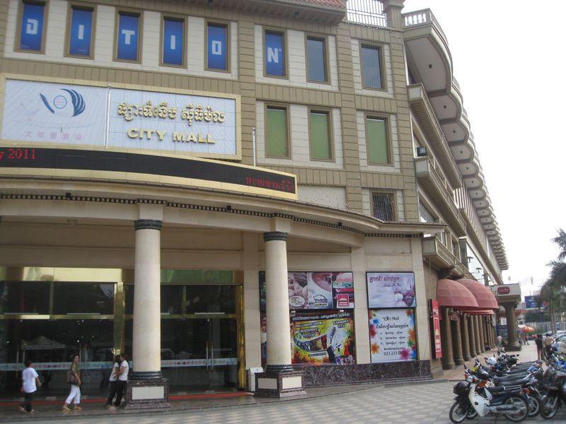 Blog-phnompenh-citymall2